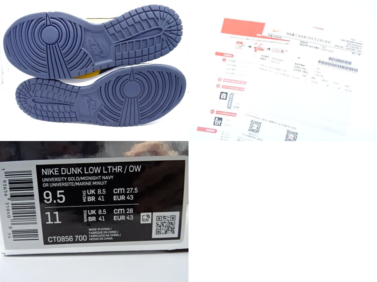 NIKE×OFF-WHITE 19aw DUNK LOW LTHR Size-27.5cm ダンク オフホワイト CT0856-700 大名店【中古】