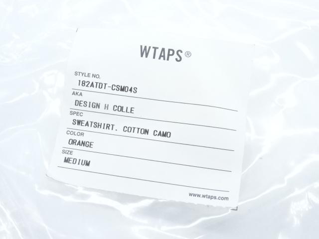 WTAPS 18aw DESIGH HOODED COLLEGE SWEATSHIRT ダブルタップス カレッジ スウェット パーカー 大名店【中古】