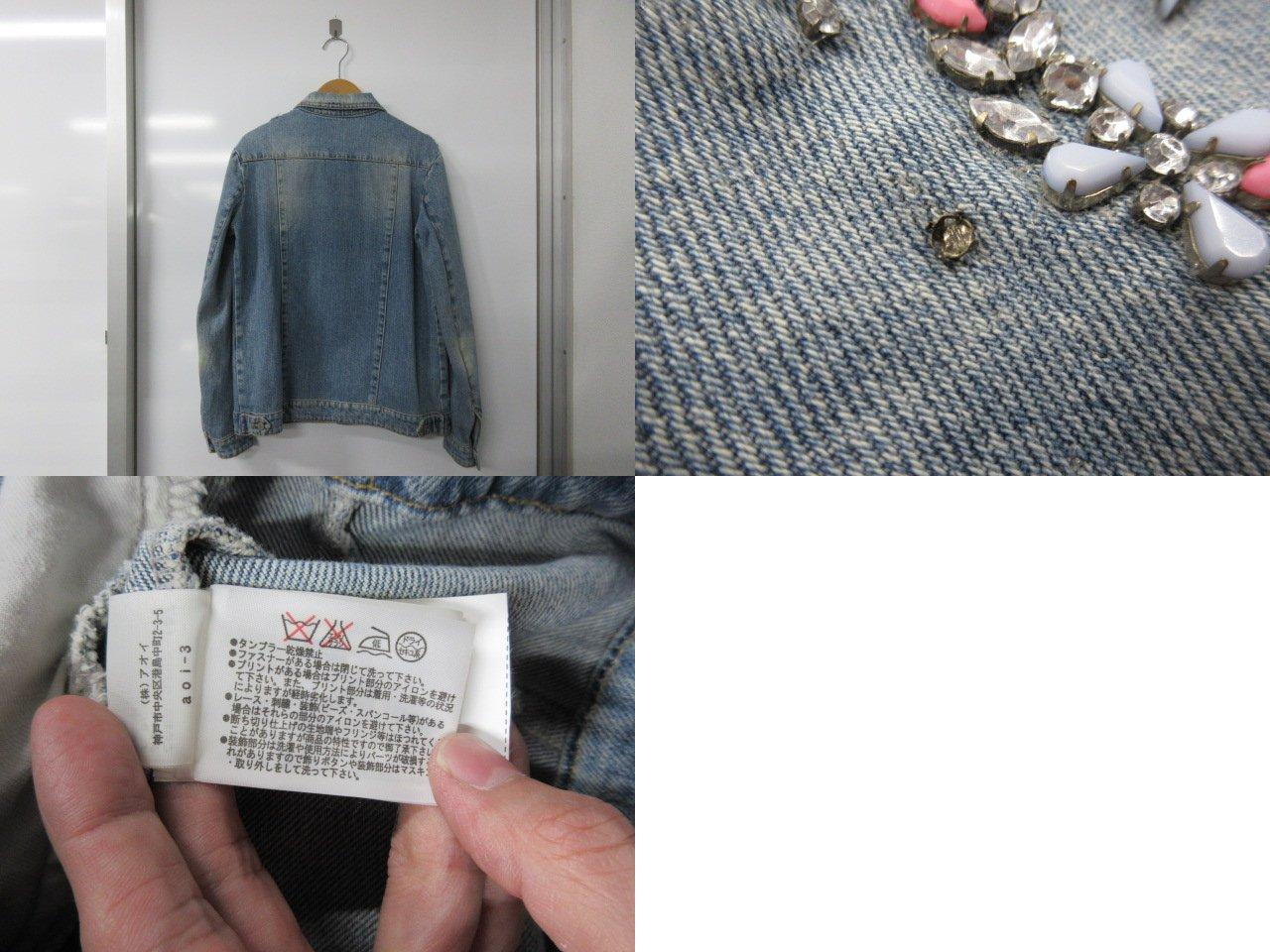MSGM / エムエスジーエム  16ss ビジュー装飾 ダメージデニムジャケット Size-40 ブランド古着 【中古】