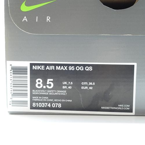 NIKE 2015 AIR MAX 95 OG GREEDY WHAT THE AIRMAX ナイキ エアマックス95 グリーディー 大名店【中古】