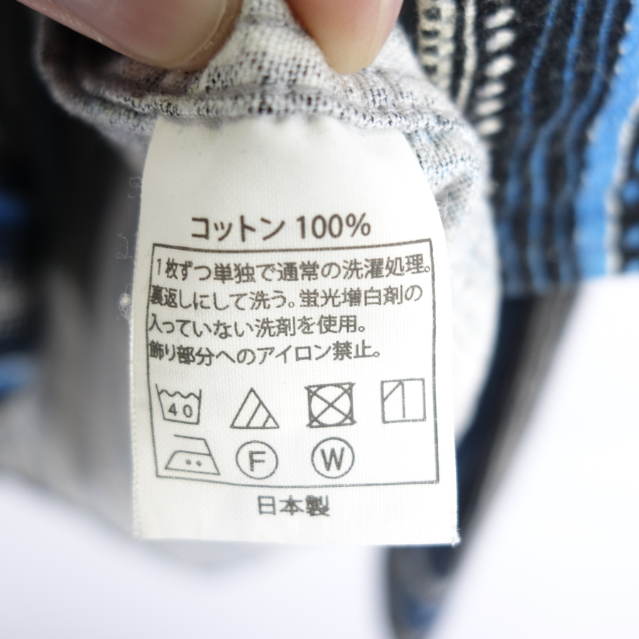 COOTIE STRIPE FLANNEL SHIRT クーティー ストライプ フランネル シャツ S 大名店【中古】