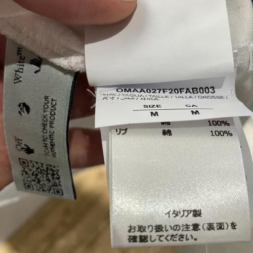 OFF-WHITE Pascal Skeleton S/S Slim Tee オフホワイト パスカル スケルトン Tシャツ 心斎橋