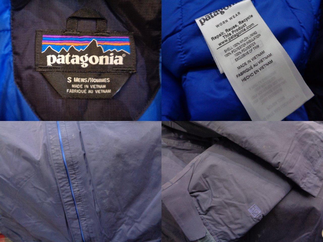 PATAGONIA パタゴニア17aw INSULATED TORRENTSHELL JKT  Size-S 83716FA17ブランド古着大名店【中古】