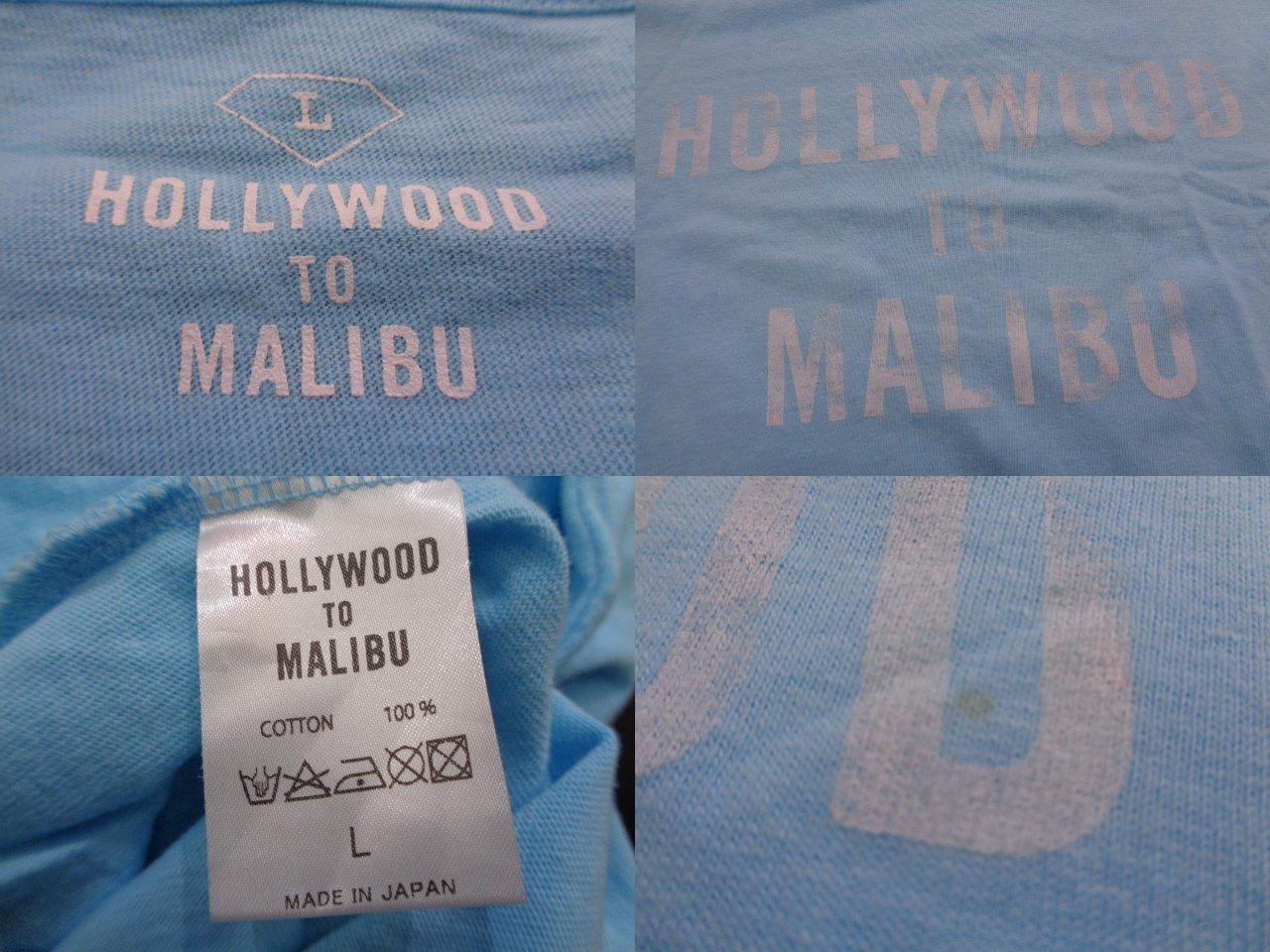 """HOLLYWOOD TO MALIBU ハリウッドトゥマリブ""""HOLLYWOOD TO MALIBU"""" プリントT-SHIRT Size-L プリント Tシャツ TEEブランド古着【中古】"""