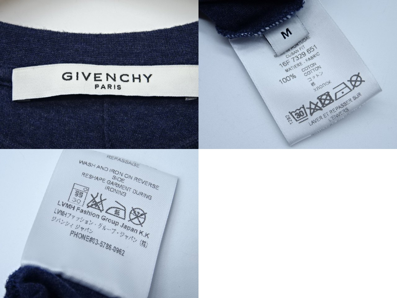 GIVENCHY 16aw S/S STAR PRINT TEE Size-M ジバンシィ 16F 7329 651 大名店【中古】