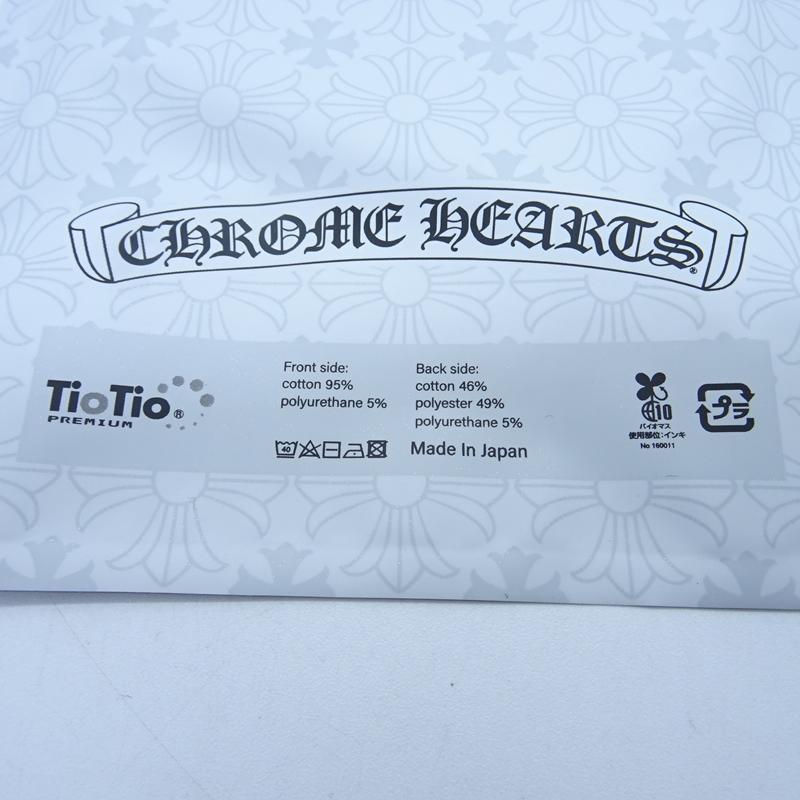 CHROME HEARTS 20aw MASK MLT LOGO クロムハーツ マスク ロゴ 限定品 WHITE ホワイト 大名店【中古】