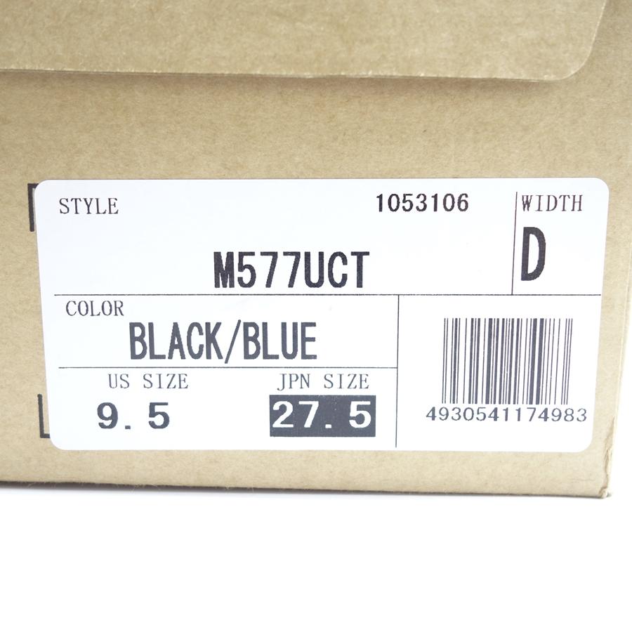NEW BALANCE M577UCT BLACK/BLUE ニューバランス スニーカー 27.5 大名店【中古】
