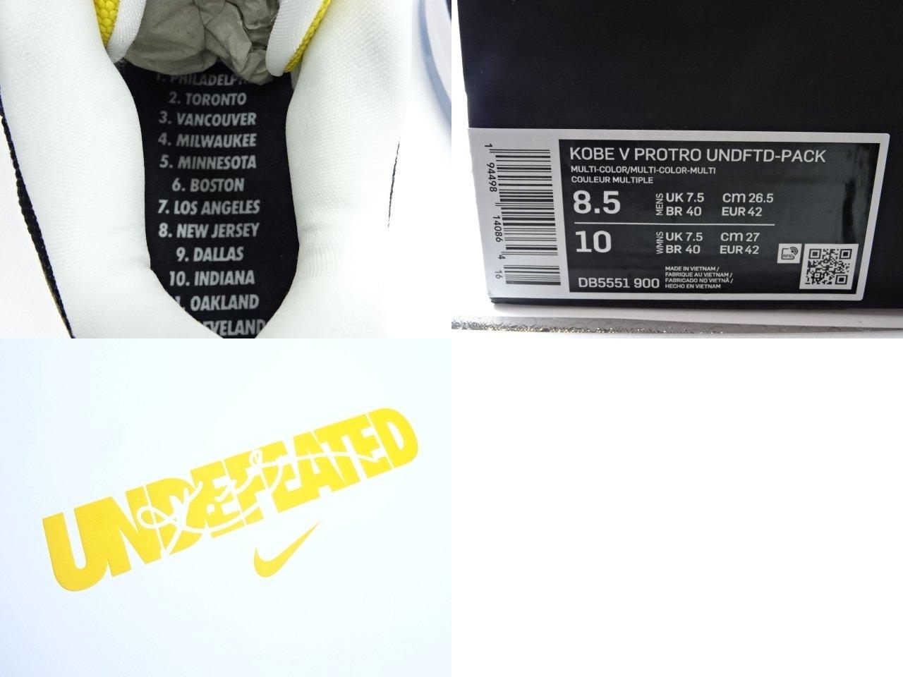 NIKE KOBE5 PROTRO UNDFTD-PACK Size-26.5cm コービー アンディフィーテッド DB5551-900 大名店【中古】