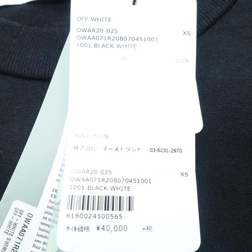OFF-WHITE 20ss Swimming Over Tee BLACK サイズXS オフホワイト スイミングオーバーTシャツ 大名店【中古】