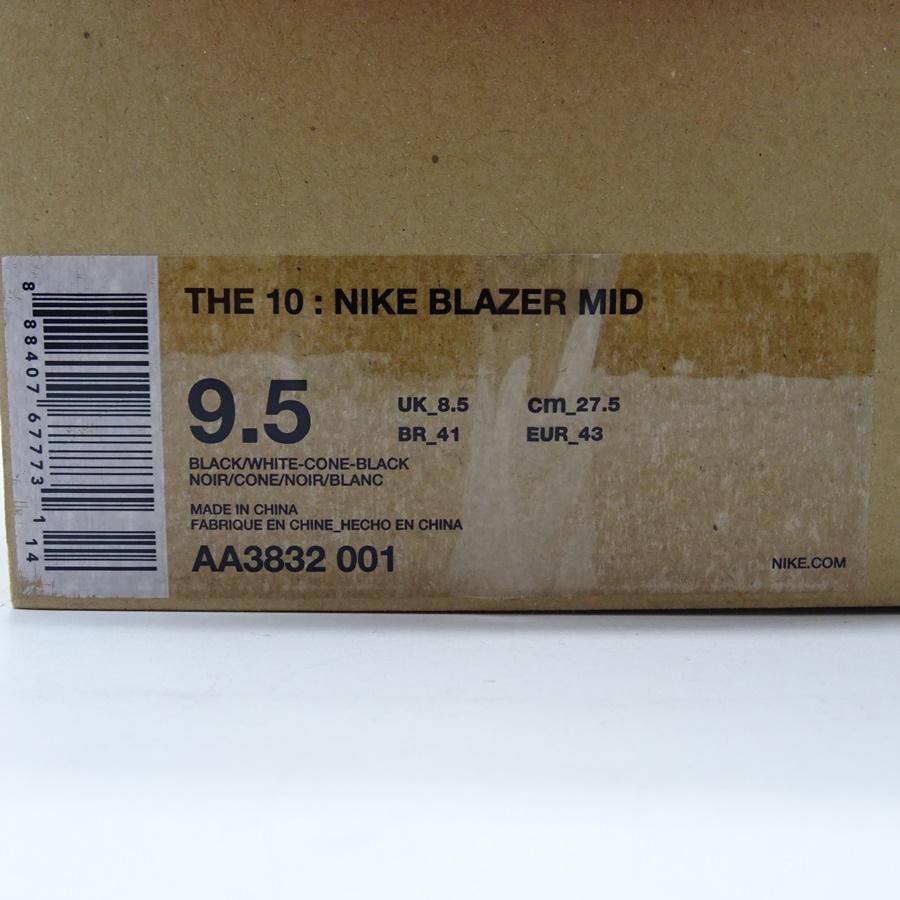 OFF-WHITE 18ss NIKE THE 10 BLAZER MID オフホワイト ナイキ ブレザー ミッド スニーカー 大名店【中古】