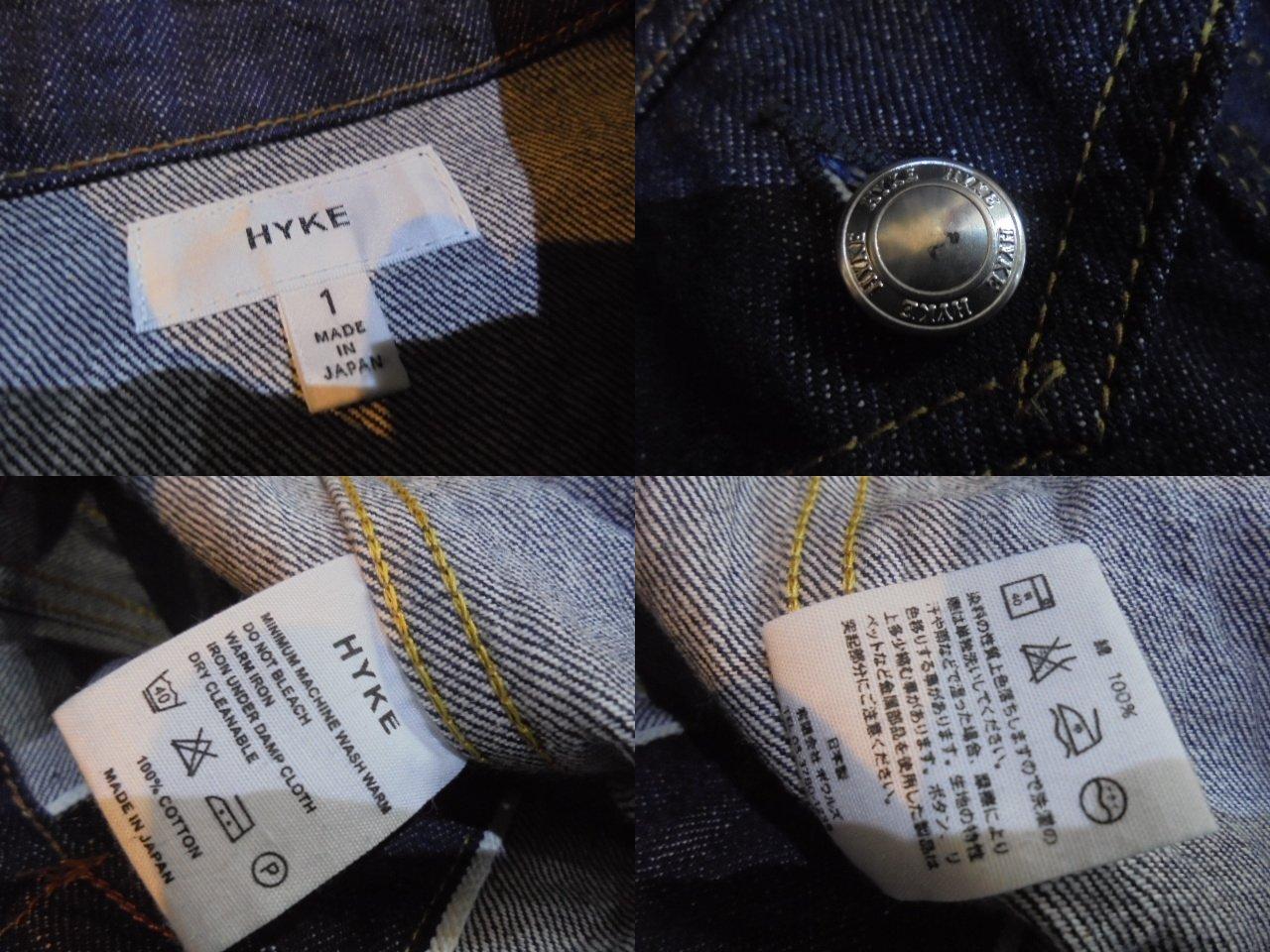 "HYKE ハイク17ss ""DENIM JACKET TYPE-3"" デニムジャケット サイズ1ブランド古着【中古】"