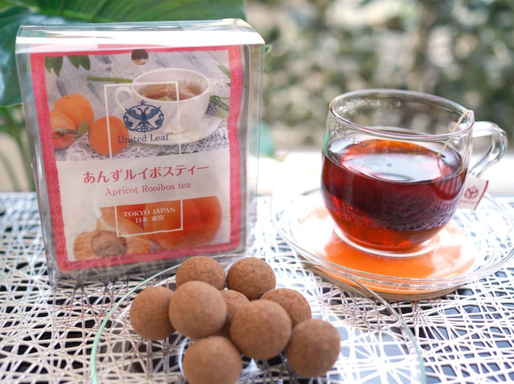 【冬季限定】ミルクチョコマカデミア(130g入り)とルイボスティーギフト