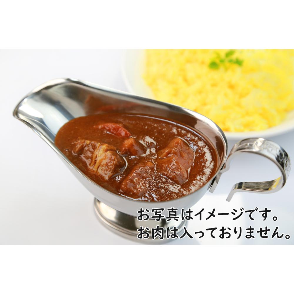 【半額】ルイボスレトルト野菜カレー 200g(1人前)