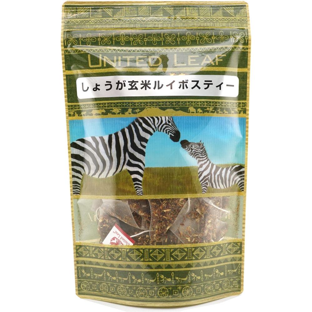 ★しょうが玄米ルイボスティー ティーパック 2.5g×20包入り