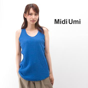 【SALE 50%OFF】Midi Umi ミディウミ レディース ストライプタンクトップ[2-713288]【SS】【返品交換不可】