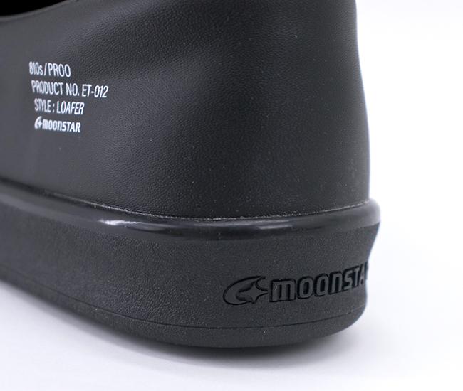 MOONSTAR ムーンスター ユニセックス 810s エイトテンス ET012 PROO キッチンシューズ[ET012 PROO]【2021FW】