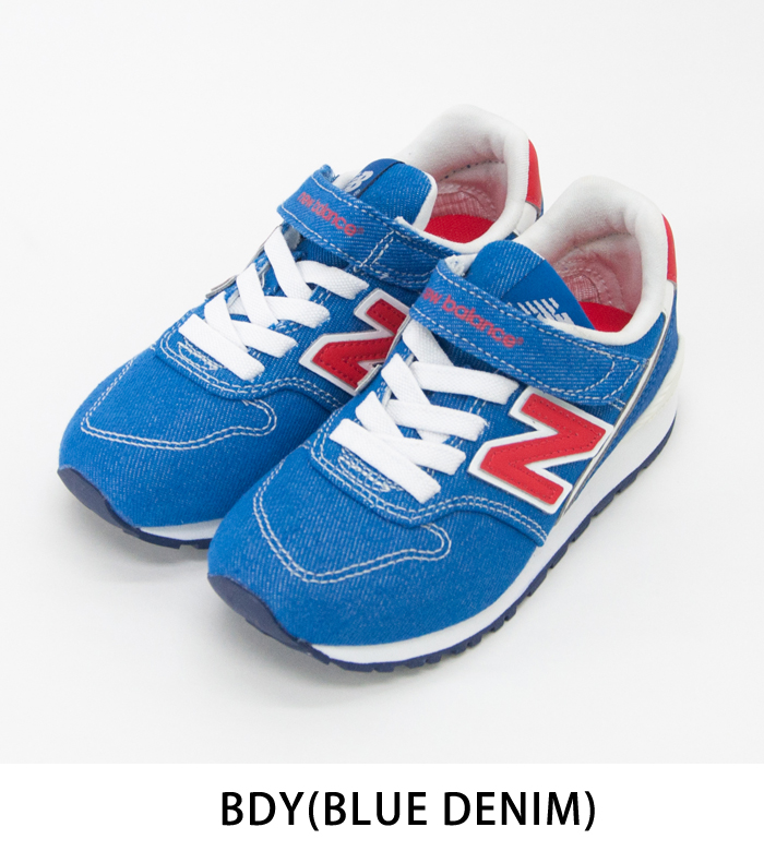 【SALE 20%OFF】New Balance ニューバランス キッズ キッズスニーカー[KV996BDY/IDY]【2017SS】【返品交換不可】