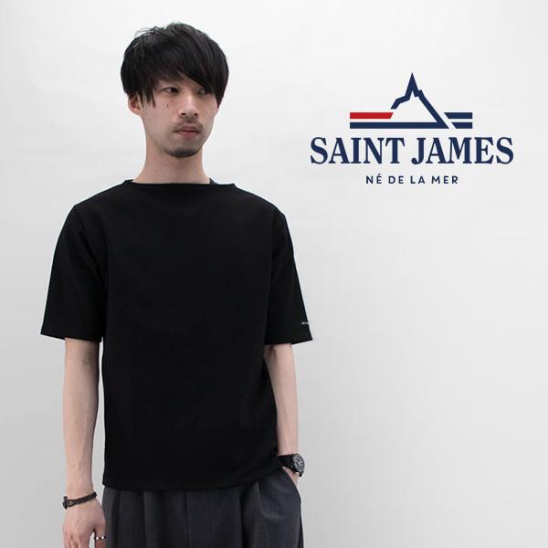 SAINT JAMES セントジェームス メンズ OUESSANT  ウエッソン S/S カットソー[03JC1325/1U]【2020SS】