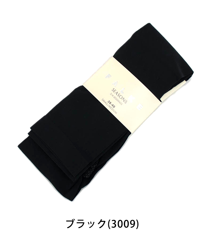 【SALE 50%OFF】FALKE ファルケ Seasons PURE MATT50 CAPRI 3/4LEGGINGS レギンス[40781]【SS】【返品交換不可】