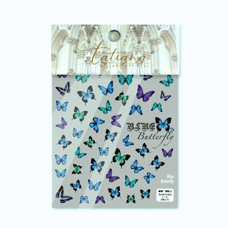 極薄極粘力!ネイルシール 蝶 バタフライ ブルー Butterfly Blue  Tatiana
