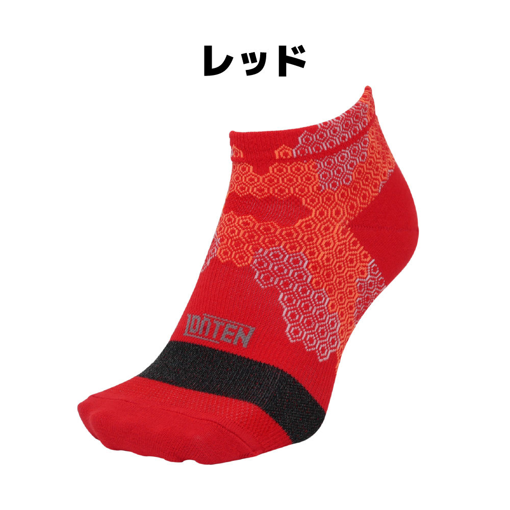 IDATENハニカムテーピングソックスショート丈(Sサイズ22-24cm)