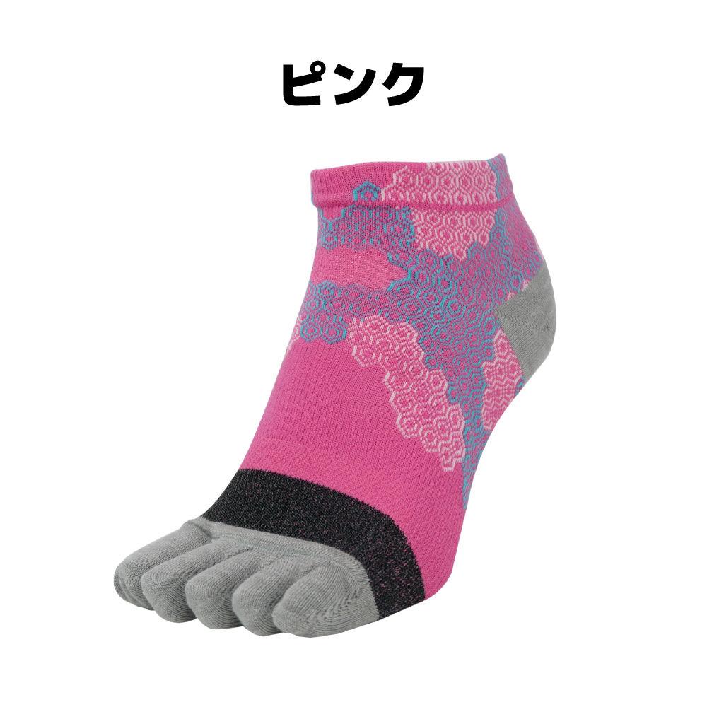 IDATEN5本指テーピングソックス(22-24cm)