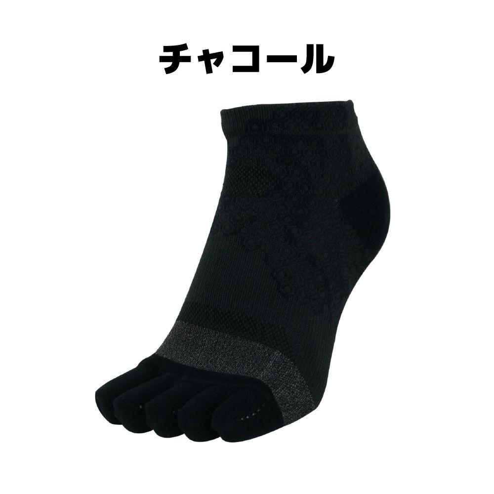 IDATEN5本指ハニカムテーピングソックスショート丈(Sサイズ22-24cm)