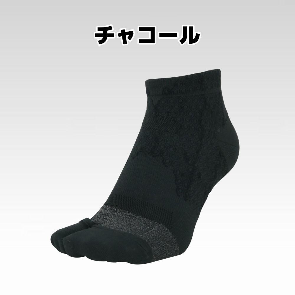 IDATEN足袋ハニカムテーピングソックスショート丈(Sサイズ22-24cm)