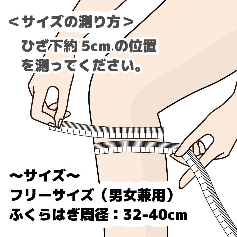 IDATENグラデーションロゴふくらはぎサポーター(2枚入)