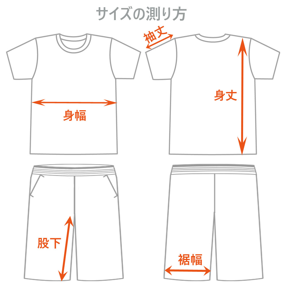IDATENドライパンツ【メール便不可】