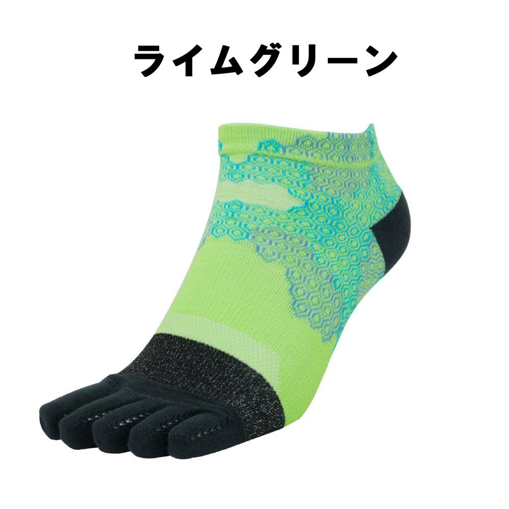 IDATEN5本指テーピングソックス(24-26cm)