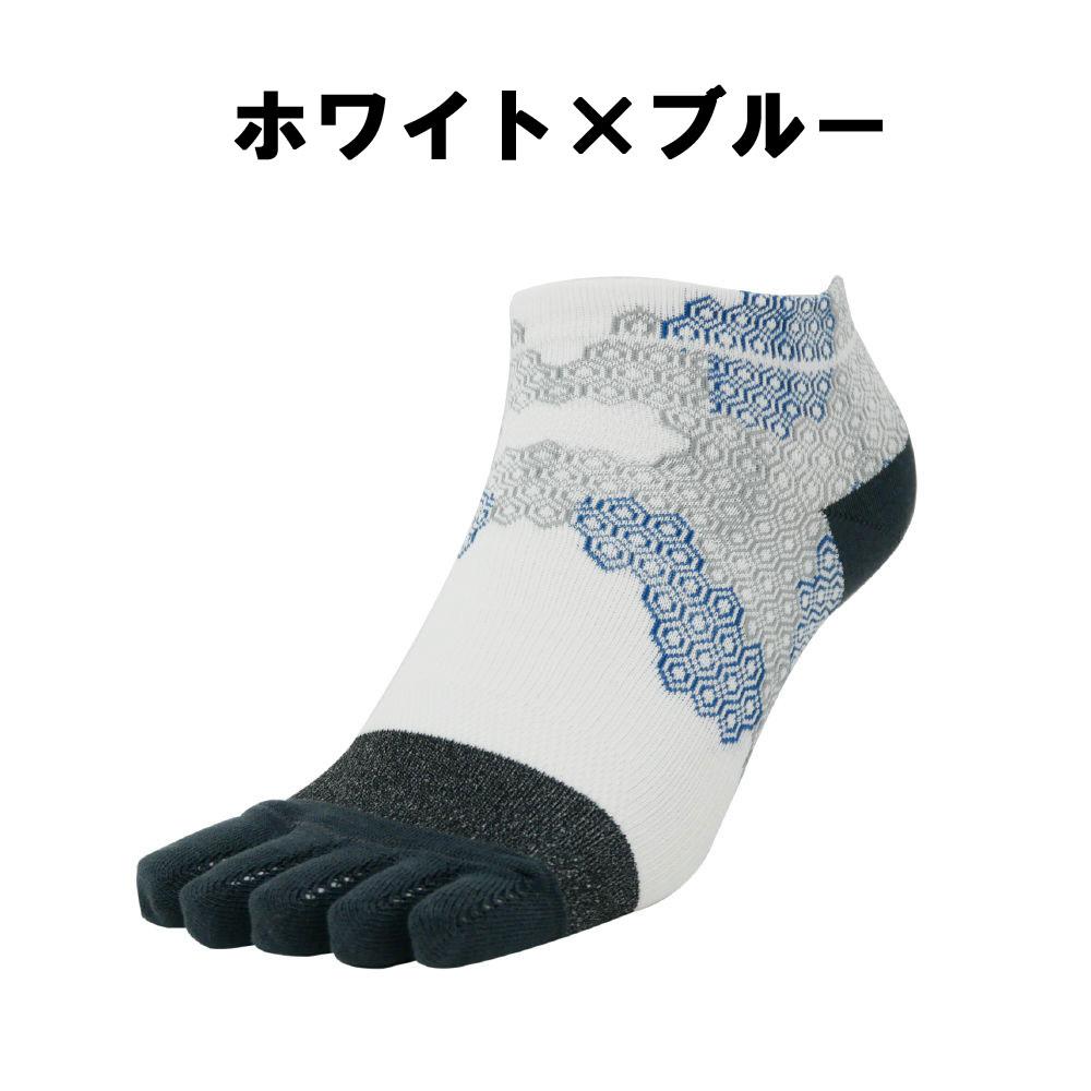 IDATEN5本指ハニカムテーピングソックスショート丈(Lサイズ26-28cm)