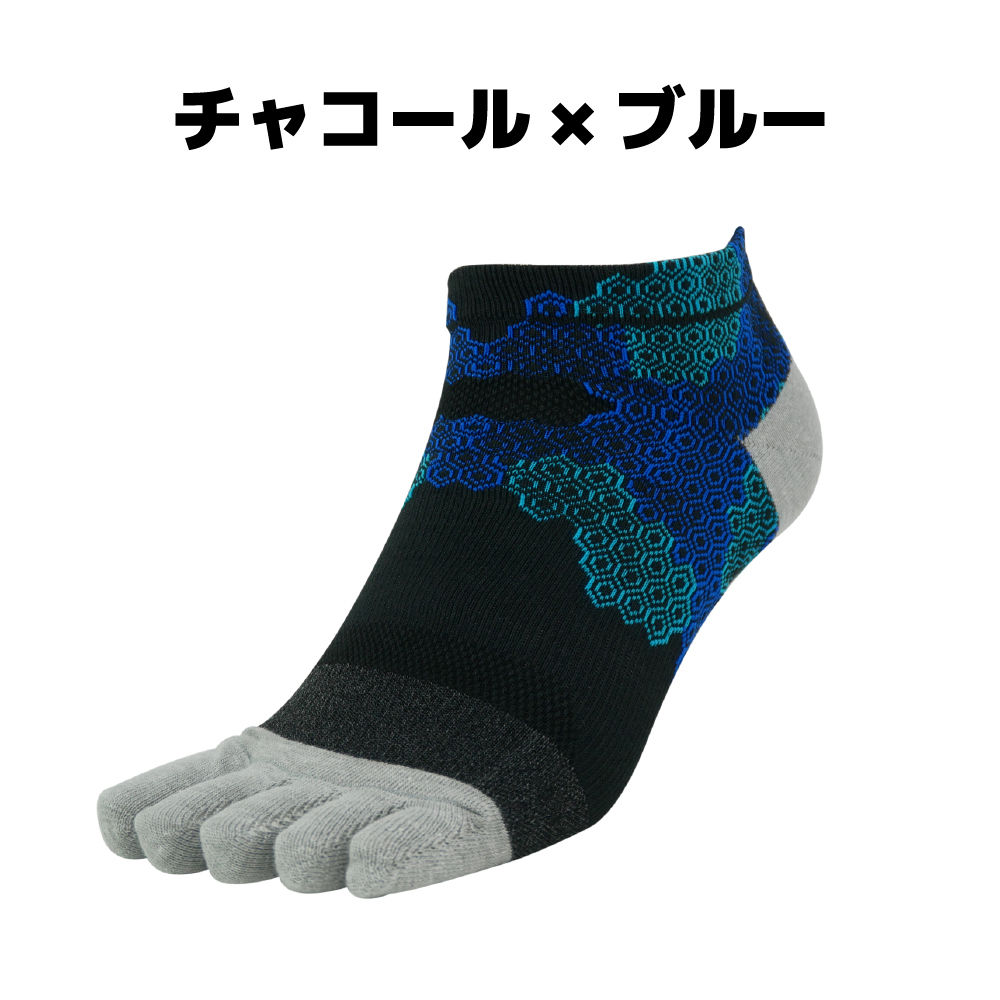 IDATEN5本指テーピングソックス(26-28cm)