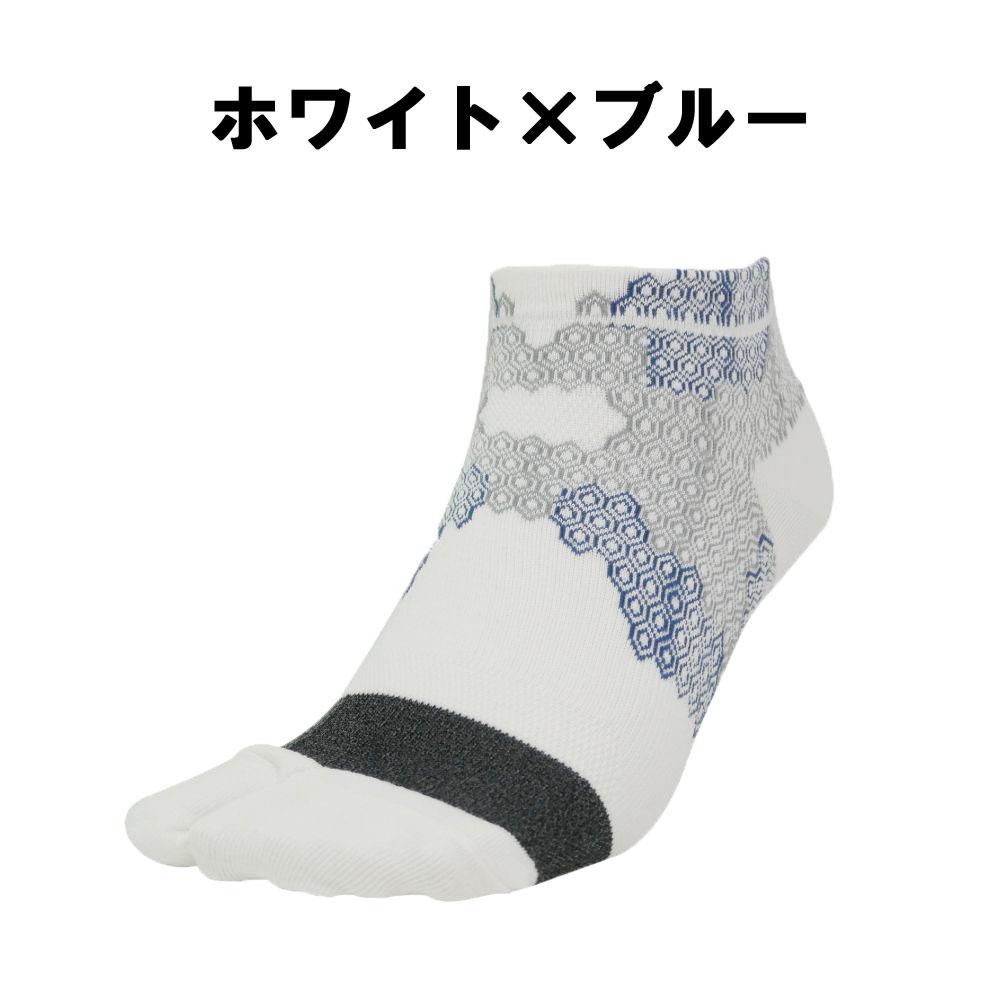 IDATEN足袋ハニカムテーピングソックスショート丈(Lサイズ26-28cm)