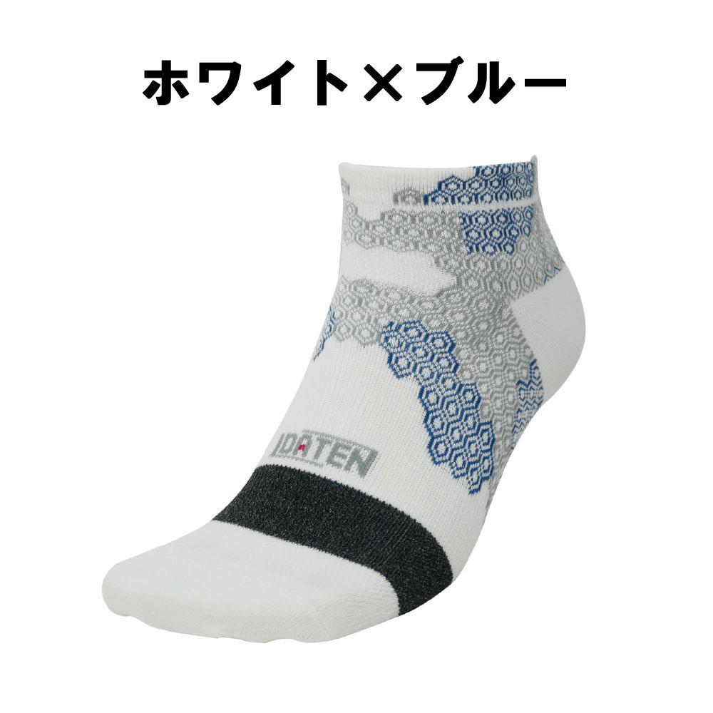 IDATENハニカムテーピングソックスショート丈(Mサイズ24-26cm)