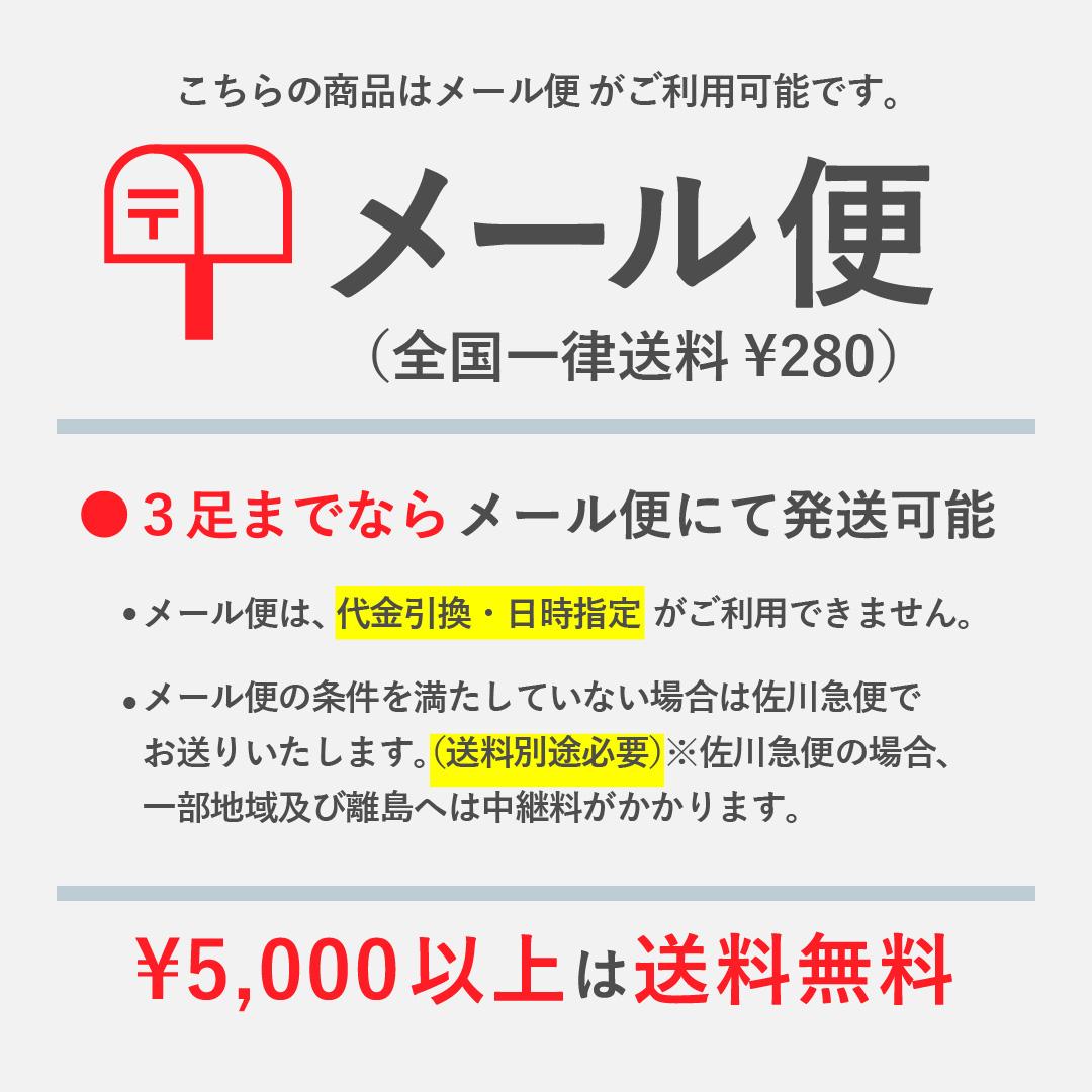 IDATENハニカムテーピングソックスショート丈(Lサイズ26-28cm)