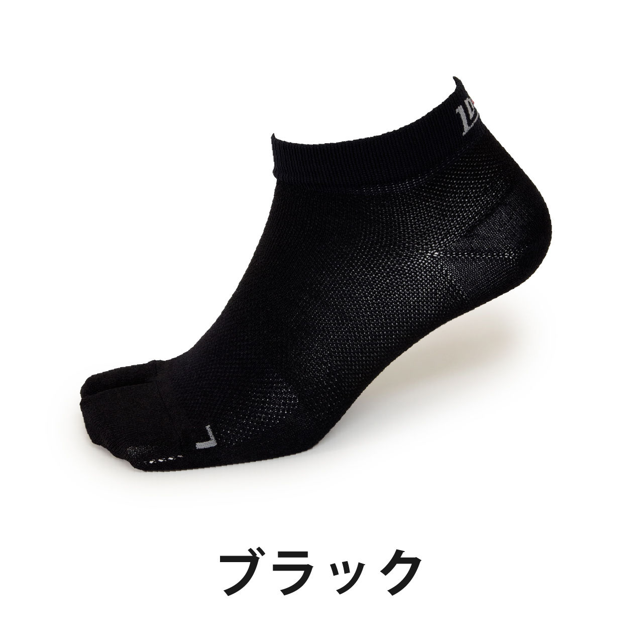 IDATEN足袋コンプレッション和紙ソックスショート丈(Mサイズ24-26cm)