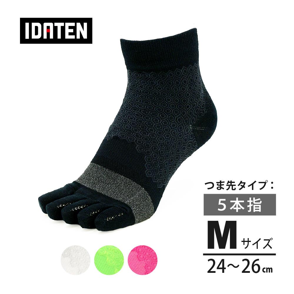 IDATEN5本指ハニカムテーピングソックスミドル丈(Mサイズ24-26cm)