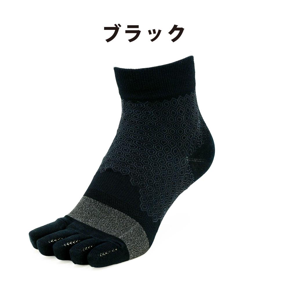 IDATEN5本指ハニカムテーピングソックスミドル丈(Lサイズ26-28cm)