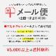 IDATEN足袋ハニカムテーピングソックスミドル丈(Mサイズ24-26cm)