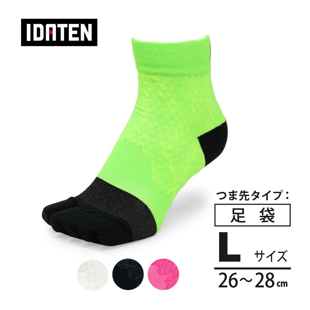 IDATEN足袋ハニカムテーピングソックスミドル丈(Lサイズ26-28cm)