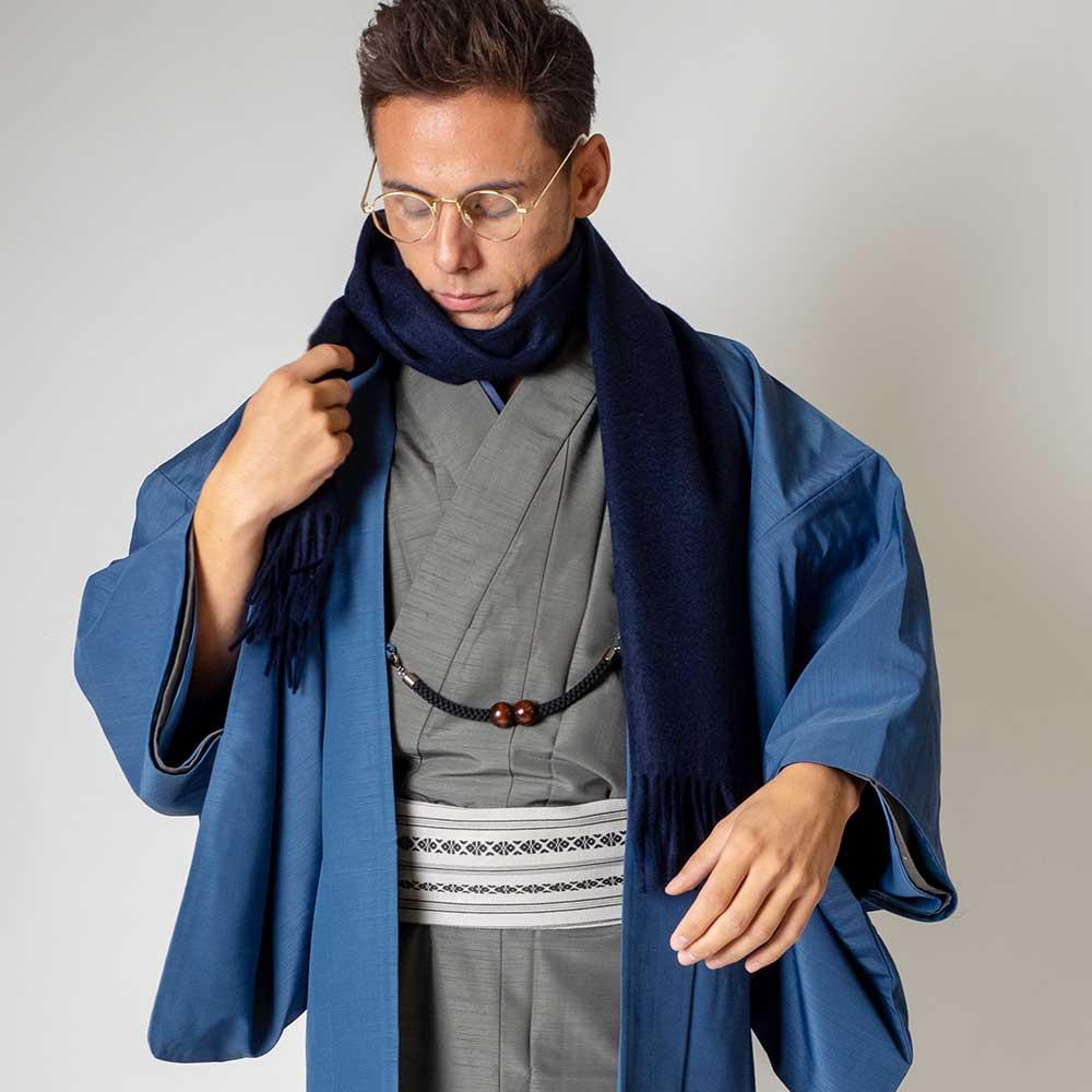 |送料無料|メンズ着物アンサンブル【対応身長180cm〜190cm】【 3Lサイズ】フルセットー着物グレー×羽織ブルー|往復送料無料|和服|お正