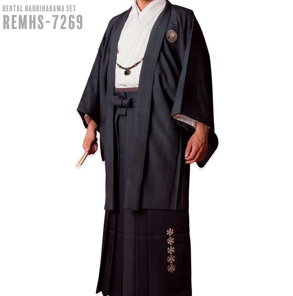 |送料無料|【成人式・卒業式】【成人式・卒業式】男性用レンタル紋付き袴フルセット-7269
