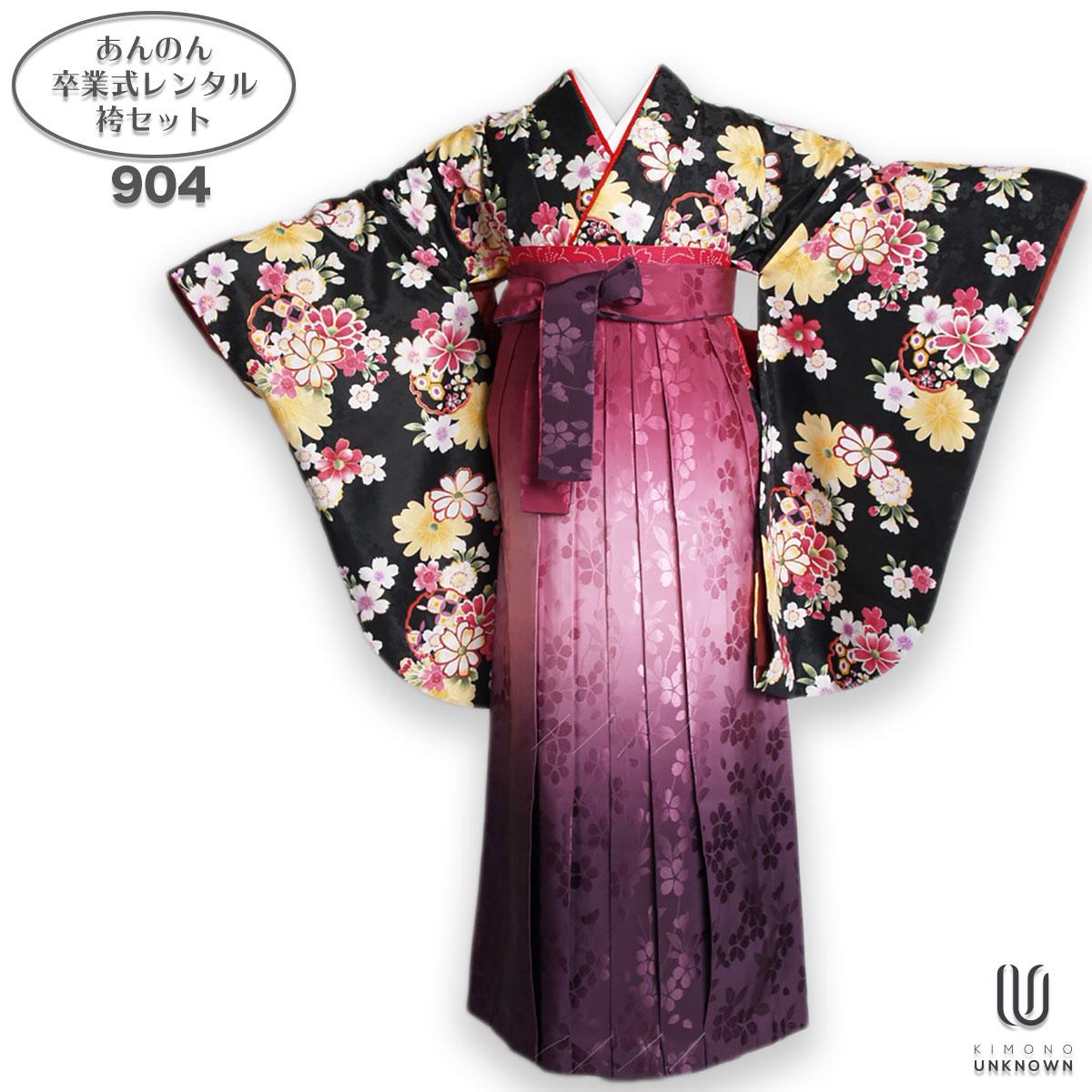 |送料無料|【uxu】卒業式レンタル袴フルセット-904