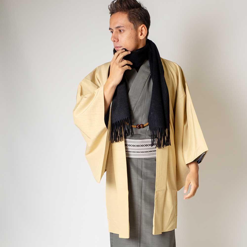|送料無料|メンズ着物アンサンブル【対応身長160cm〜170cm】【 Sサイズ】フルセットー着物グレー×羽織アイボリー|往復送料無料|和服|