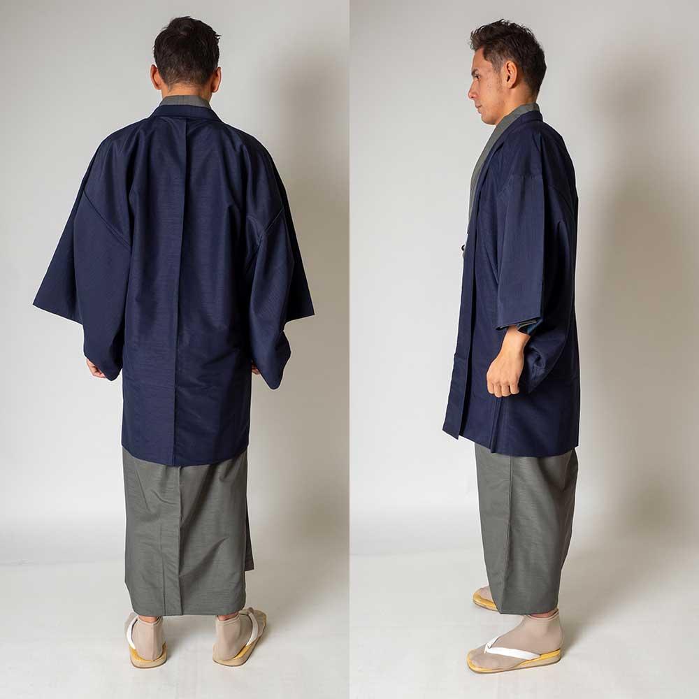 |送料無料|メンズ着物アンサンブル【対応身長175cm〜185cm】【 LLサイズ】フルセットー着物グレー×羽織ネイビー|往復送料無料|和服|お