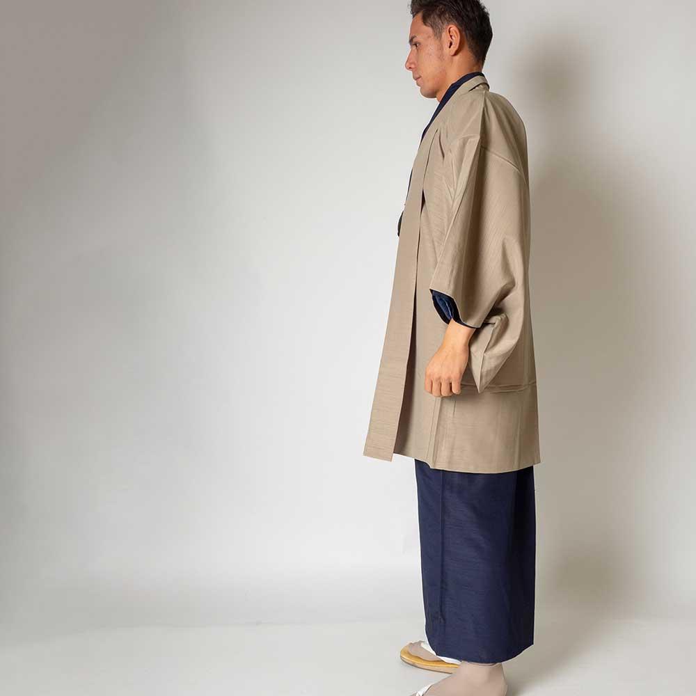 |送料無料|メンズ着物アンサンブル【対応身長175cm〜185cm】【 LLサイズ】フルセットー着物ネイビー×羽織ベージュ|往復送料無料|和服|