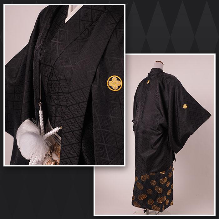 |送料無料|【成人式・卒業式】男性用レンタル紋付き袴フルセット-7274