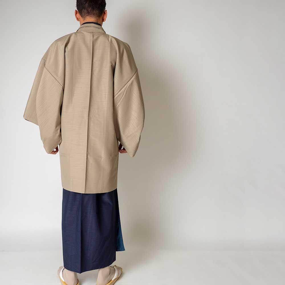  送料無料 メンズ着物アンサンブル【対応身長160cm〜170cm】【 Sサイズ】フルセットー着物ネイビー×羽織ベージュ 往復送料無料 和服 
