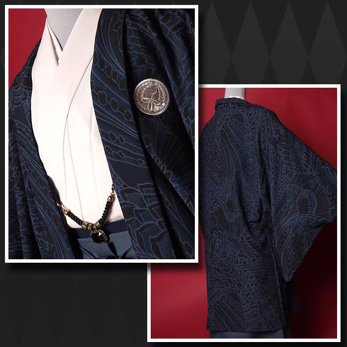 |送料無料|【成人式・卒業式】男性用レンタル紋付き袴フルセット-7276